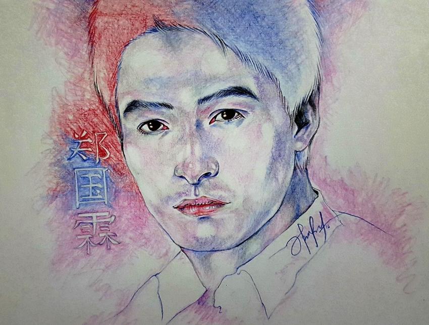 Zheng Guolin por smileysmell